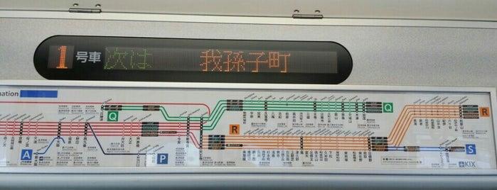 我孫子町駅 (Abikochō Sta.) is one of 阪和線.