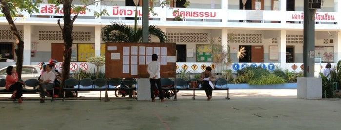 โรงเรียนบ้านสวนอุดมวิทยา is one of พี่ เบสท์.