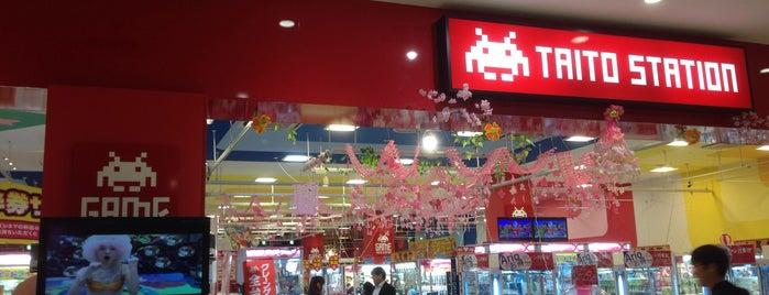 タイトーステーション アリオ八尾店 is one of 関西のゲームセンター.