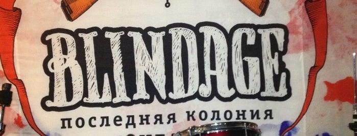 Blindage is one of EURO 2012 KIEV (PUBS & BARS).