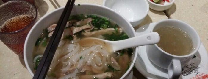 Sun Chuk Yuen Vietnamese Restaurant 新竹源越南餐廳 is one of Hong Kong.