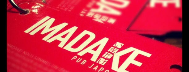Imadake Izakaya is one of Resto Mtl 101.