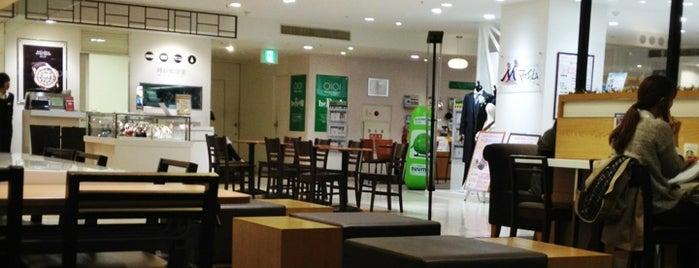 Starbucks Coffee マルイシティ池袋店 is one of Starbucks Coffee (東京23区:千代田・中央・港以外).