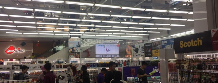 Sim Lim Square is one of Shopping.