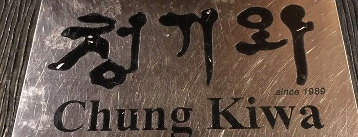 Chung Kiwa Restaurant is one of Korean Cuisine.