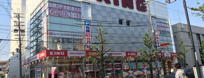 プレイランドキング 円町店 is one of 関西のゲームセンター.