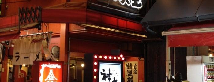 どうとんぼり神座 道頓堀店 is one of the 本店.