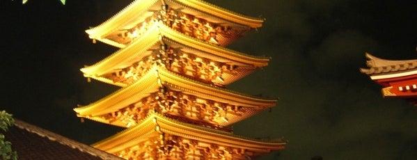 Senso-ji Temple is one of 2009.03 Kanagawa Tiba Tokyo.