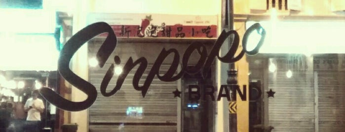 Sinpopo Brand is one of Singapore Foodie.