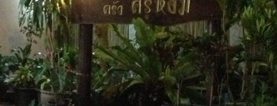 ครัวครูหอม is one of Must-visit Food in เทพารักษ์.
