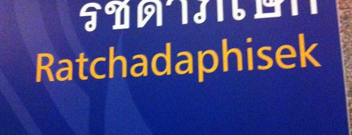 MRT Ratchadaphisek (RAT) is one of MRT.