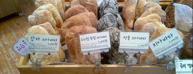 쿄베이커리 (Kyo BAKERY) is one of Bread.