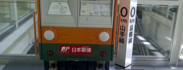 山手線・品鶴線 0km ポスト is one of ☆.