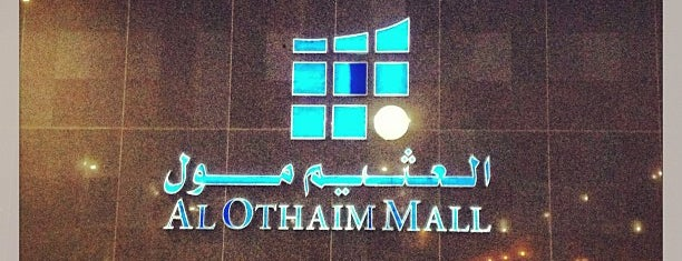 Al Othaim Mall is one of مول.