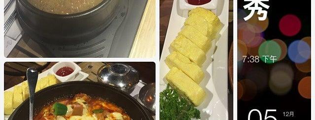 秀韓國美食坊 is one of wanna try next.