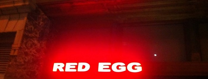 Red Egg is one of NYC D-Generation.