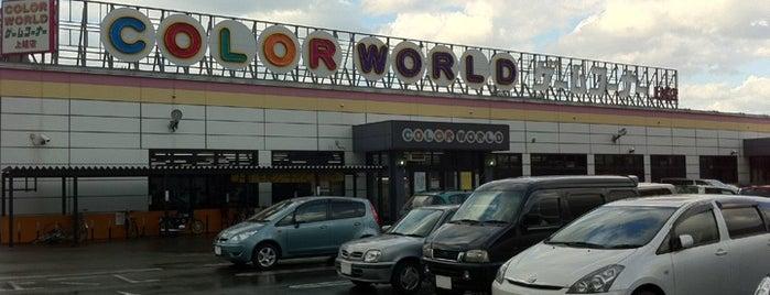 カラーワールド 上越店 is one of Darius Burst AC in Niigata.
