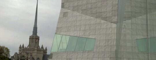 Walker Art Center is one of Best places in Minneapolis, MN.