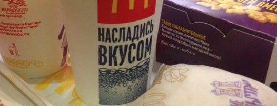 McDonald's is one of Лобня.