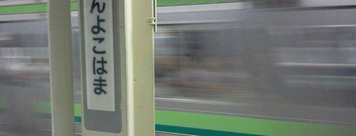 JR 新横浜駅 is one of 新横浜マップ.