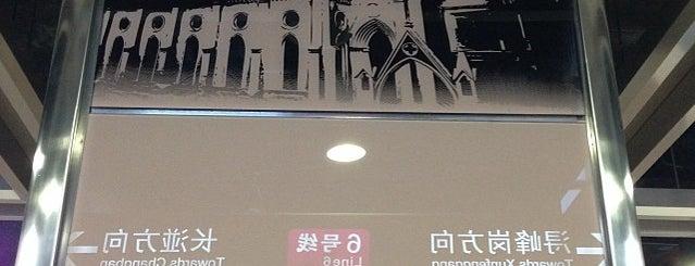 地铁黄沙站 - Huangsha Metro Station is one of 廣州 Guangzhou - Metro Stations.