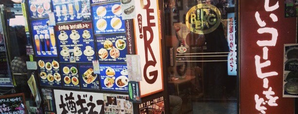 BEER & CAFE BERG is one of Japan Cafes.