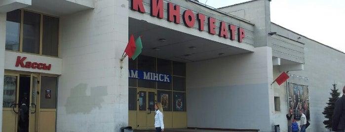 Кинотеатр «Аврора» is one of Minsk Cinemas.