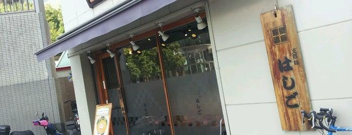 支那麺 はしご 赤坂店 is one of だからラーメンが好きだ.