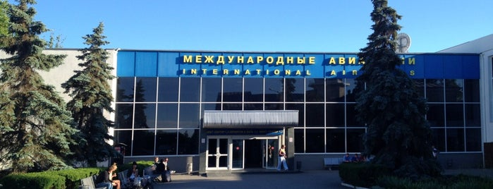 Simferopol International Airport (SIP) is one of Dima airports.