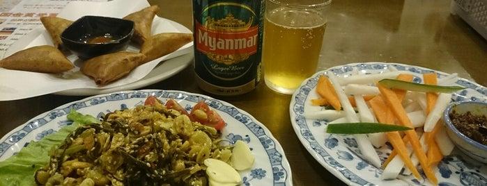 Swe Myanmar is one of Asian Food.