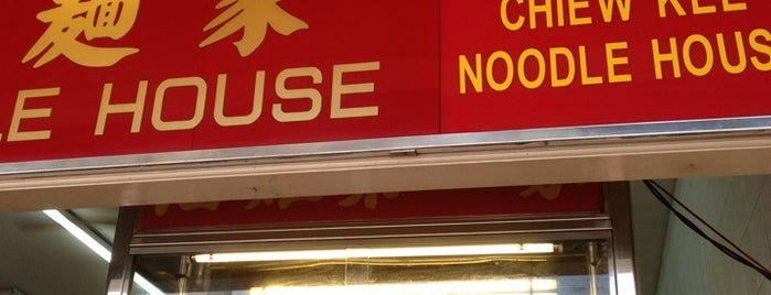 Chiew Kee Chicken Noodle House is one of Hole-in-the-Wall finds by ian thomtori.