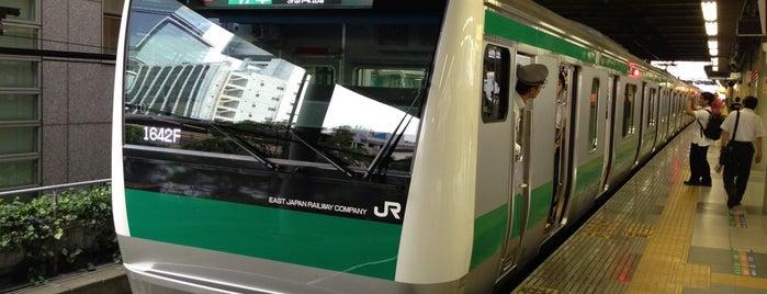 JR 渋谷駅 3-4番線ホーム is one of JR.