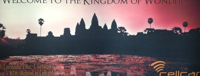 Cambodia is one of My TripS :).