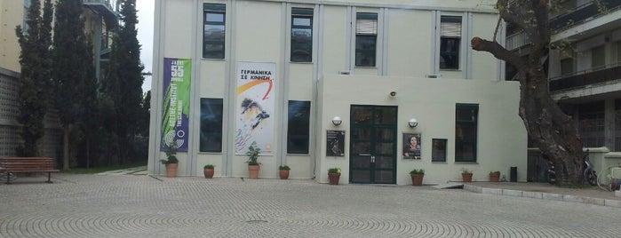 Goethe-Institut is one of Thessaloniki International Film Festival Venues.