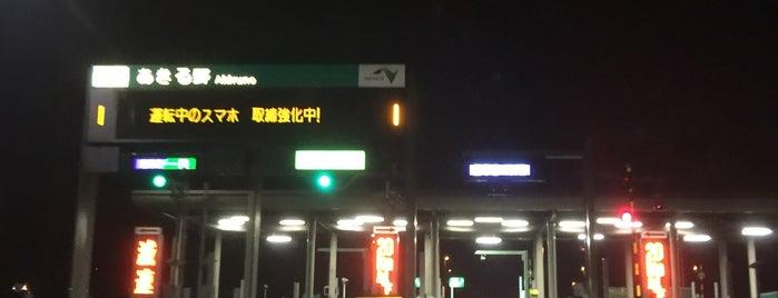 あきる野IC is one of 高速道路.