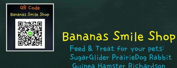 Bananas Smile Shop is one of หมู่บ้านวิเศษสุขนคร.