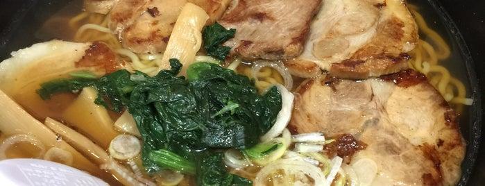 亜麺坊 is one of 御徒町 ラーメン.