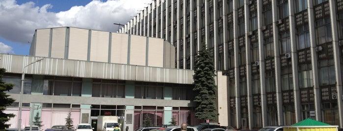 НИЦЭВТ is one of Прогулки по Москве.