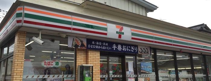 セブンイレブン 宮城大河原バイパス店 is one of セブンイレブン@宮城.