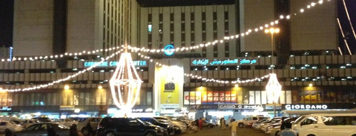Corniche Commercial Center is one of Jeddah_vip.