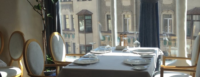 Langust is one of ресторации.