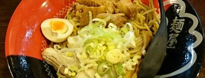 麺屋やだら is one of お気に入りの ラーメン.