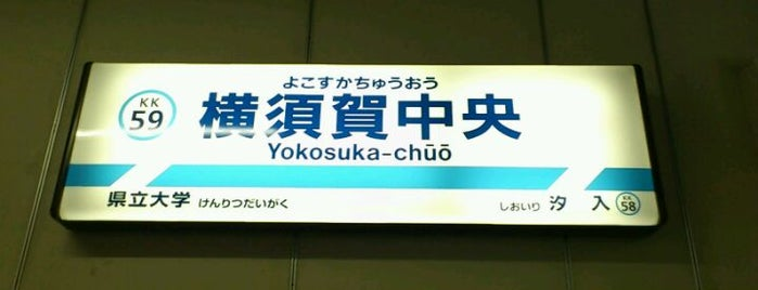 Yokosuka-chūō Station (KK59) is one of 京急本線(Keikyū Main Line).
