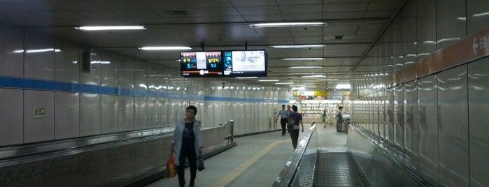 삼각지역 (Samgakji Stn.) is one of Subway Stations in Seoul(line1~4 & DX).