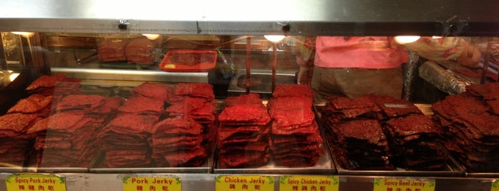 Malaysia Beef Jerky is one of lunch in soho.