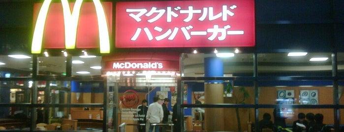 McDonald's is one of Must-visit Food in 我孫子市.