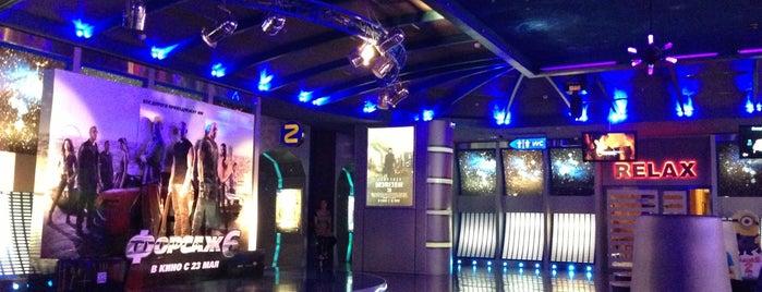 Синема Парк «Starlight» is one of Europa Plus KinoKaif.