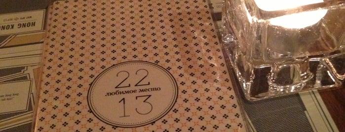 22.13 is one of Санкт-Петербург.