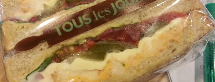 TOUS les JOURS is one of Seoul Natl Univ.