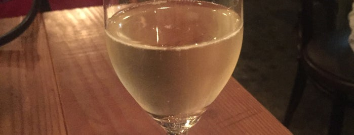 aruruの食堂 urura is one of ワイン酒場.